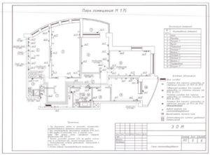 2-я основная схема-план розеток